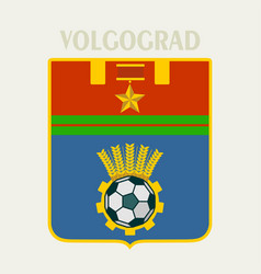 Volgograd coat of arms vector
