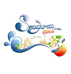 Happy Songkran Festival in Thailand vector image vector image
