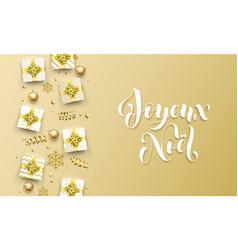 joyeux noel merry christmas golden french vector image
