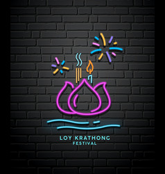 loy krathong festival thailand colorful neon light vector image