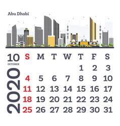 october 2020 calendar template with abu dhabi vector image