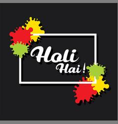 happy holi festival design vector image