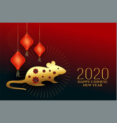 Happy chinese new year rat background vector