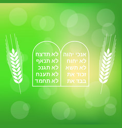 Ten commandment with barley on bokeh background vector