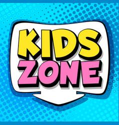kids zone symbol playroom in school vector image