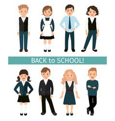 school children set vector image vector image