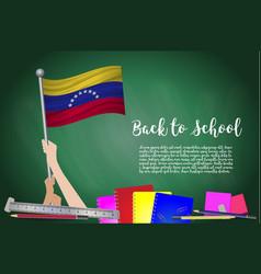 Flag of venezuela on black chalkboard background vector