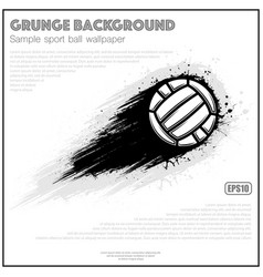 Grunge white waterpolo splash moving vector