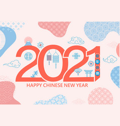 happy chinese new year 2021elegant greeting card vector image