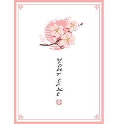 Oriental Cherry Template Background vector image