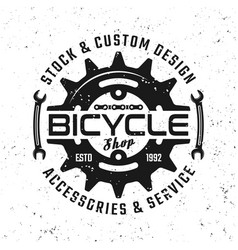 bicycle gear round emblem badge label vector image