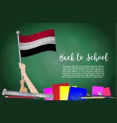 flag of yemen on black chalkboard background vector image