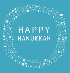 frame with hanukkah holiday flat design white vector image