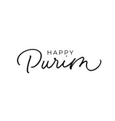 happy purim hand drawn line calligraphy vector image