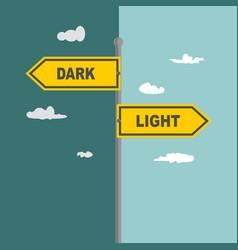 road arrow sign vector image
