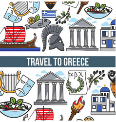 Travel to greece poster of greek symbols vector