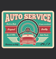 Vintage poster for car auto service vector