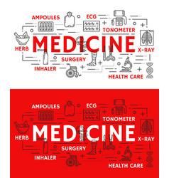 medical poster thin line medicine symbol vector image