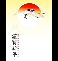 Crane New Year card vector image vector image