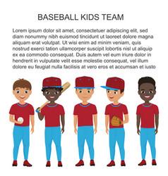 cartoon school baseball kids team in vector image