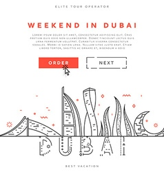 Weekend in Dubai United Arab Emirates vector image vector image