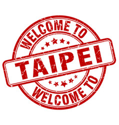 Welcome to taipei red round vintage stamp vector