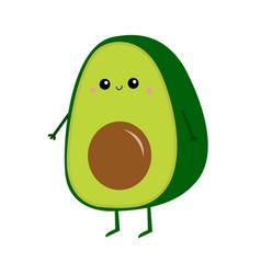 avocado icon smiling face cute cartoon kawaii vector image
