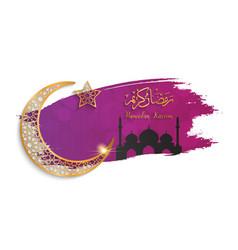 Ramadan kareem greeting beautiful lettering vector