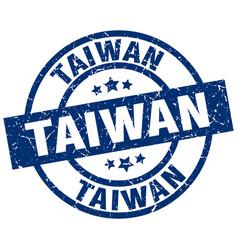 Taiwan blue round grunge stamp vector