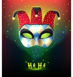 Realistic Carnival Mask Background vector image