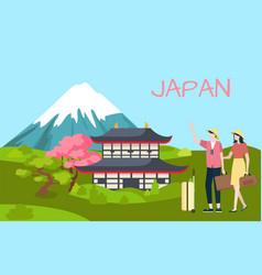 kawaguchi and travelers japan landscape vector image
