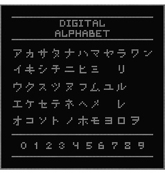 White digital katakana alphabet vector image