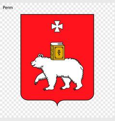 Emblem perm vector
