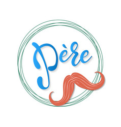 pere - lettering for greeting card vector image