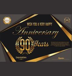 retro vintage anniversary background 90 years vector image vector image