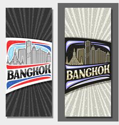layouts for bangkok vector image