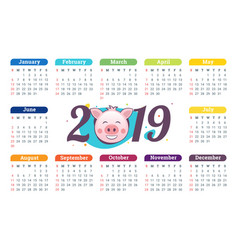 pig calendar for 2019 cute month calendar with vector image