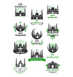 eid mubarak icon for ramadan kareem design vector image