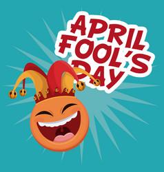April fools day smile emoticon vector