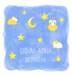 Eid mubarak cartoon design with stars sheeps vector
