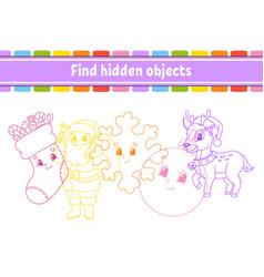Find hidden object education developing worksheet vector