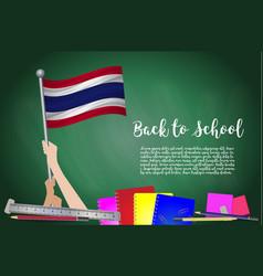 Flag of thailand on black chalkboard background vector