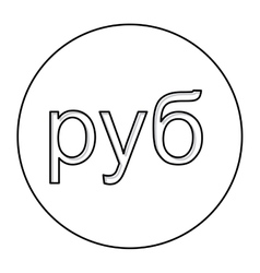 Monochrome contour with currency symbol of russian vector