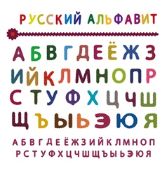 russian letters vector image