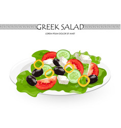 Greek salad isolated on white vector