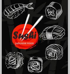 sushi menu sketch cover clip art vector image
