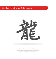Chinese character dragon vector