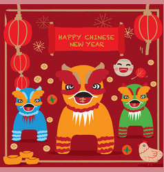 happy chinese new year 2017 rooster year poster vector image