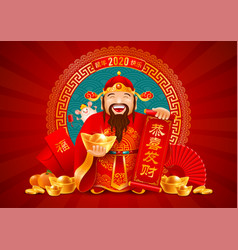 Chinese god wealth with golden ingot and vector
