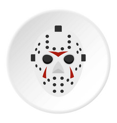 Hockey mask icon circle vector